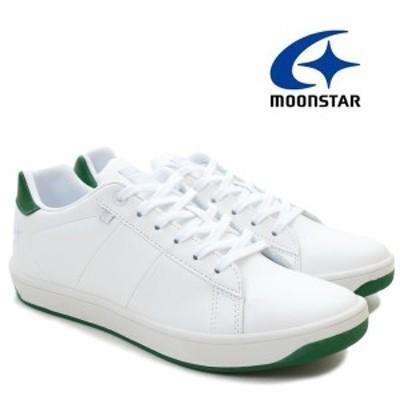 ジュニアスニーカー MS FS001 ムーンスター 通学靴 レディースにも 星マーク フリースター ホワイト/グリーン(白/緑) ローヒール コート