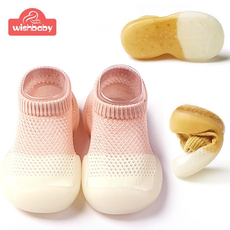 iBABY 寶寶學步鞋 透氣網面 春夏季兒童軟底鞋 嬰兒鞋 幼童鞋 防滑地板鞋 地板襪鞋 嬰兒鞋 寶寶鞋子