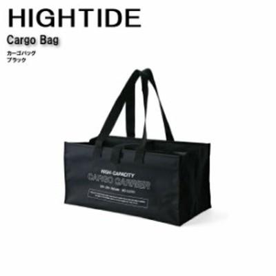 【HIGHTIDE/ハイタイド】 カーゴバッグ 標準サイズ ブラック 品番:EZ031 BK
