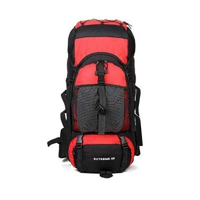 Climbing Backpack 55L for Men Women Hiking Bag -Lightweight Rainproof Reasistant,Outdoor Sport Internal Frame Backpack Trekking Daypack for