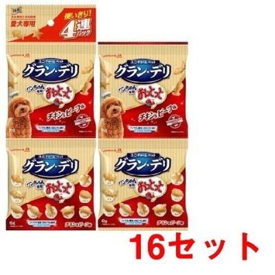 グラン・デリ ワンちゃん専用おっとっと チキン&ビーフ味 (6g入*4連パック*16セット)