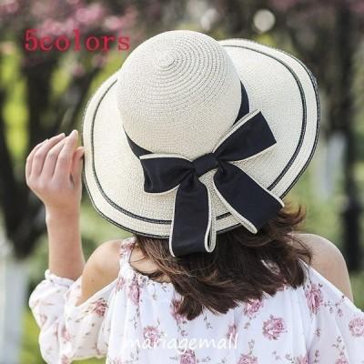 帽子レディース麦わら帽子ストローハット選べる折りたたみ可つば広ハット紫外線防止UVカットレディース