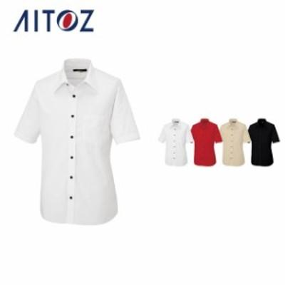 AZ-8021 アイトス 半袖シャツ(男女兼用) | 作業着 作業服 オフィス ユニフォーム メンズ レディース