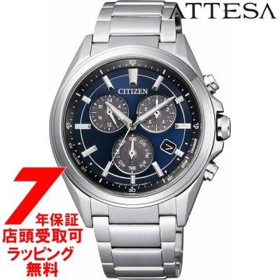シチズン アテッサ 腕時計 電波時計 BL5530-57L メンズ エコドライブ ウォッチ CITIZEN ATTESA メタルフェイス 多機能 クロノグラフ