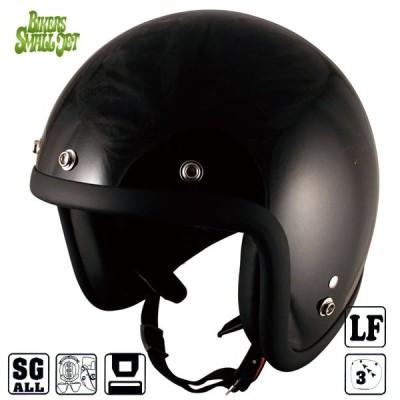 TNK工業 SPEEDPIT スモールジェットヘルメット JL-65 Single color ブラック レディーフリーサイズ