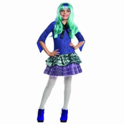 ハロウィン 衣装 子供 ルービーズ モンスターハイ トワイラ コスチューム 女の子 105-150cm 886704