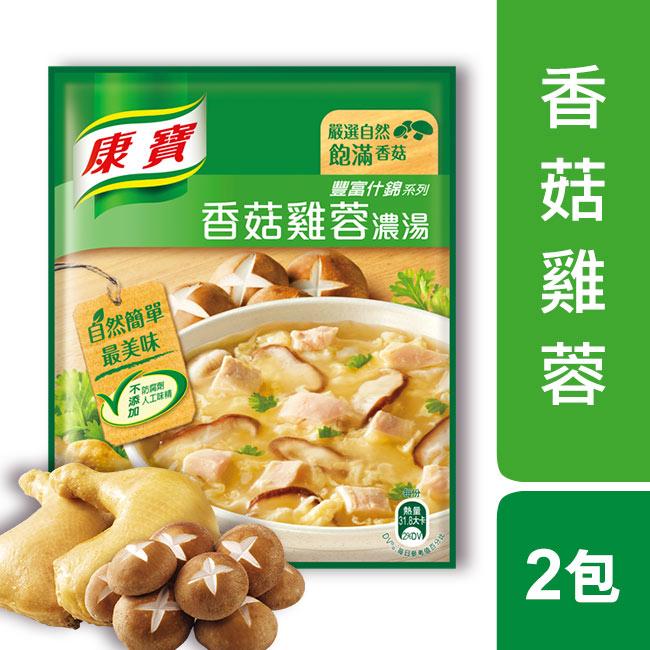 康寶濃湯-自然原味香菇雞蓉36.5 G