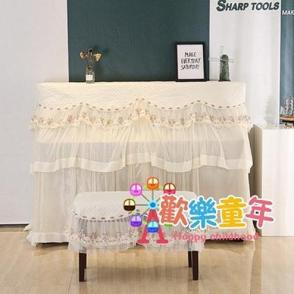 鋼琴套 鋼琴罩全罩蕾絲蓋布套鋼琴布藝現代簡約琴罩凳罩防塵罩半罩韓國T 3色