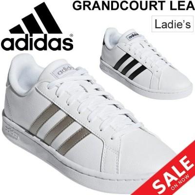 スニーカー レディース シューズ アディダス adidas GRANDCOURT LEA W グランドコート ローカット/Grandcourt-Lea-W【a20Qpd】