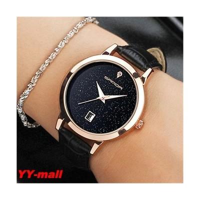 腕時計 レディース SANDA ロマンチック防水レザーファッションウォッチ レディース腕時計     プレゼント ギフト