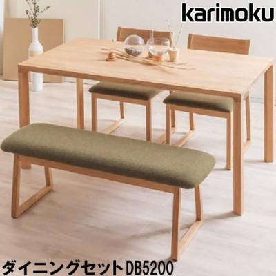 ダイニングテーブル 4点セット 受注生産 幅150 table オリーブ 食堂椅子 食堂テーブル ベンチ 小林幹也 シンプル HARU DB5200 カリモク karimoku 送料無料