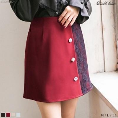 【春新作】[デザインボタンレース切り替え台形スカート|DB|LX|SE||]【2020SS】0226