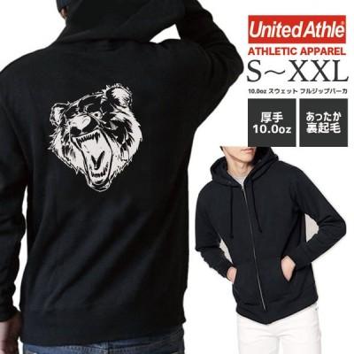 パーカー メンズ 厚手 ジップアップパーカー 裏起毛 バックプリント ブランド ペア おしゃれ クマ グリズリー 熊 かわいい シルエット