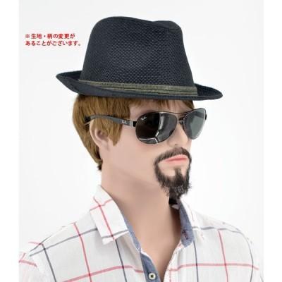 大きいサイズ中折れハットハットメンズ帽子フェイクジュードコンビハイバック中折れ中折れ帽子BIGSIZE