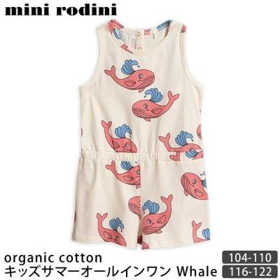 オーガニックコットン キッズサマーオールインワン Whale mini rodini