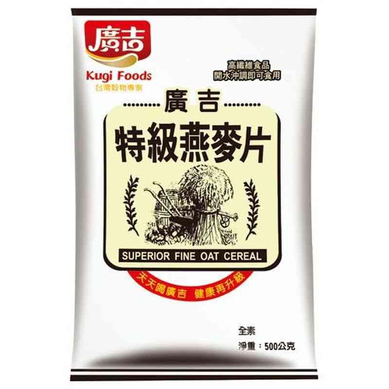 廣吉澳洲特級燕麥片