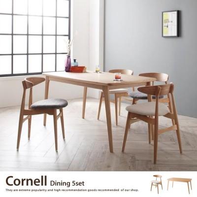 ダイニングセット 5点セット ダイニング ダイニングテーブル 4人掛け おしゃれ おしゃれ家具 北欧 ダイニングテーブルセット カフェスタイル イス 椅子 シンプル