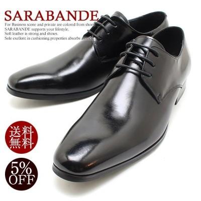 サラバンド SARABANDE  7760 日本製本革ビジネスシューズ プレーントゥ ブラックレザー外羽 革靴 チゼルトゥ ドレス 仕事用 メンズ 撥水加工 大きいサイズ対応 2
