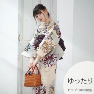 レディース 浴衣 3点セット(浴衣/帯/下駄)ゆったりサイズ 大きいサイズ 3L 日本製生地 国内染色 和歌山染工 ピンクベージュ グレー 黄