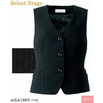 事務服 定番ブラック 美シルエットとラクな着心地 ストレッチ素材 ベスト オールシーズン jbsa180v 神馬本店