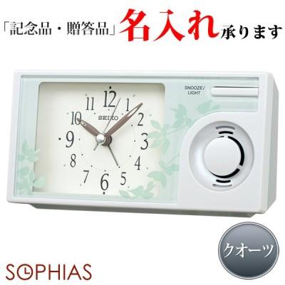 セイコークロック SEIKO クオーツ QM749W ネイチャーサウンド めざまし時計