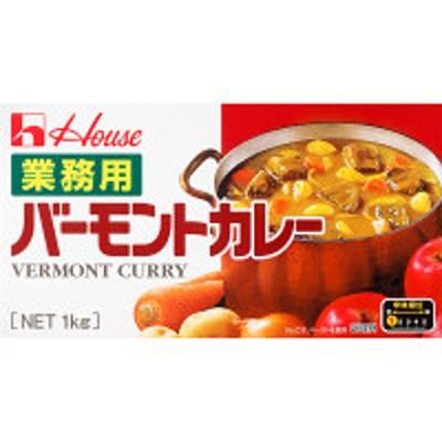 ハウス食品ハウス食品 業務用バーモントカレー 1kg 1個
