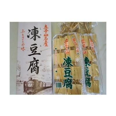 立子山凍み豆腐2連(24枚×2束)箱入り