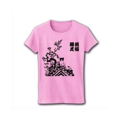 招福猫瓦 リブクルーネックTシャツ(ライトピンク)