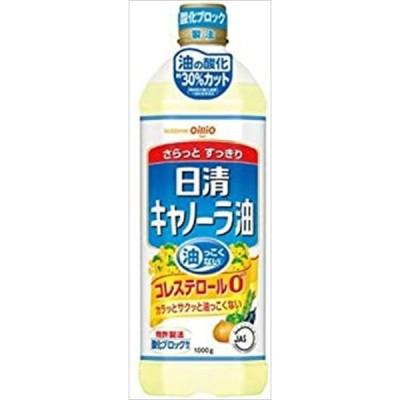 送料無料 日清キャノーラ油 1000g×8本