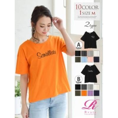 キャバTシャツ レディース トップス Tシャツ Rvate ロゴプリント Tシャツ カラバリ豊富 カラーTシャツ