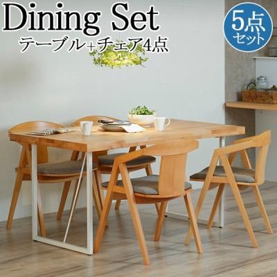 ダイニング5点セット テーブル チェア4脚 食卓 4人用 リビング インテリア 家具 メープル集成材 ブナ 脚部スチール 幅約140cm MI-0003