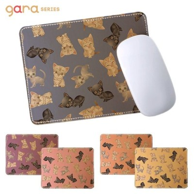 マウスパッド 革 合成皮革 おしゃれ かわいい 可愛い フェイクレザー PCアクセサリー 雑貨 猫 ねこ ネコ アニマル