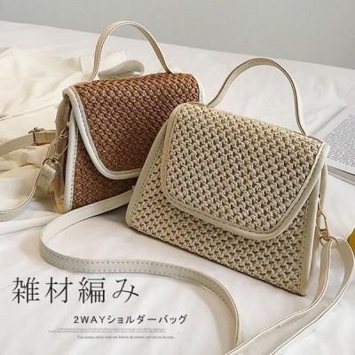バッグ レディース ハンドバッグ 雑材編み2way ショルダーバッグ 小物 ファッションナブル