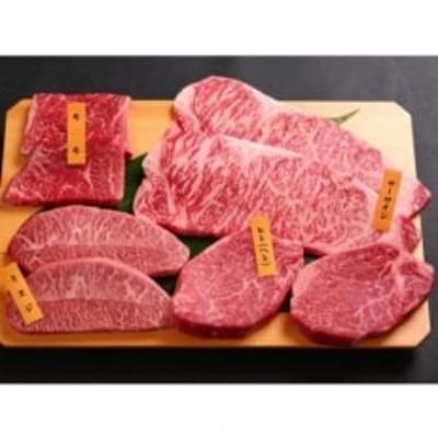 ウエムラ牧場 白老牛ステーキ4種盛8枚セット
