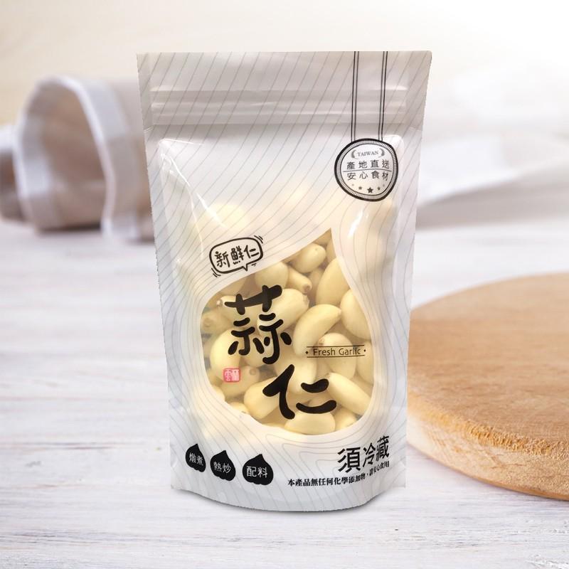 蝦皮生鮮 鮮藏蒜仁(150g±10%/包)以最新科技脫膜而成 未經過水使大蒜中所含的養分得以保存 菜霸子嚴選 假日正常送