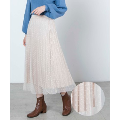 ドットチュールロングスカート