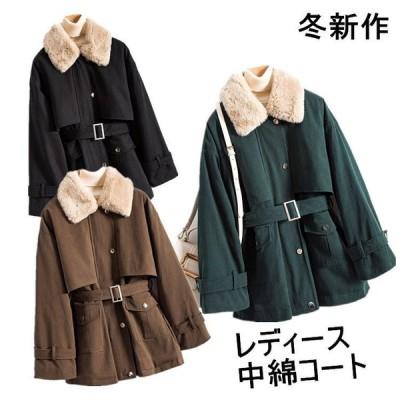 レディースコートアウターコートダウン中綿コートファー付き冬暖か防風防寒グリーン2020冬