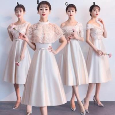 ブライズメイド ドレス 立ち襟 パーティードレス ウエディングドレス 新作 ミモレ丈ドレス ワンピース 結婚式 フォーマル 二次会 合唱衣