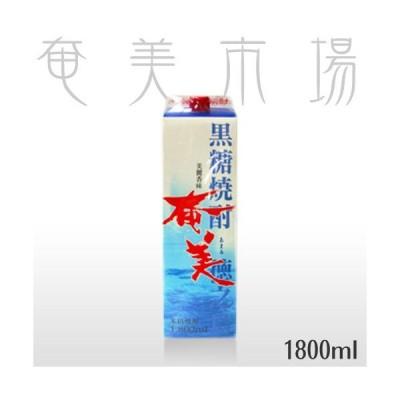 奄美黒糖焼酎 奄美 25度 紙パック 1.8L