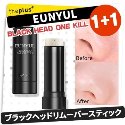 EUNYUL Black Head One Kill Stick 1+1  / ブラックヘッドリムーバースティック/ブラックヘッド除去 / 角質除去 / 毛穴ケア / 韓国コスメ