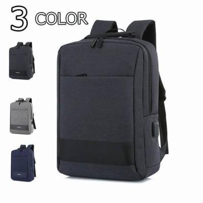 バックパック カバン メンズ ビジネスバッグ USBポート イヤホン穴 リュックサック シンプルなデザイン 通勤 通学 高校生