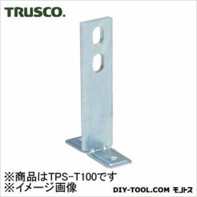 トラスコ(TRUSCO) パイプ用支持金具プレスT字脚高さ100LX厚み3.22穴 105 x 62 x 24 mm TPST100