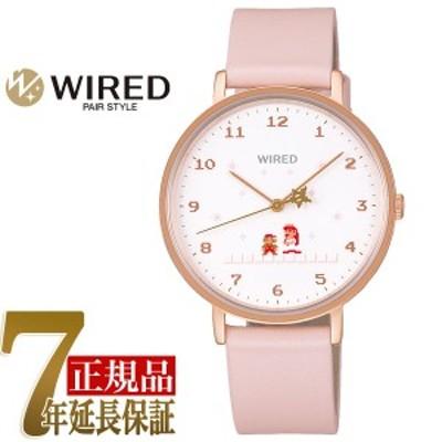 【SEIKO WIRED】セイコー ワイアード 腕時計 ユニセックス ペアスタイル PAIR STYLE スーパーマリオブラザーズコラボ AGAK707