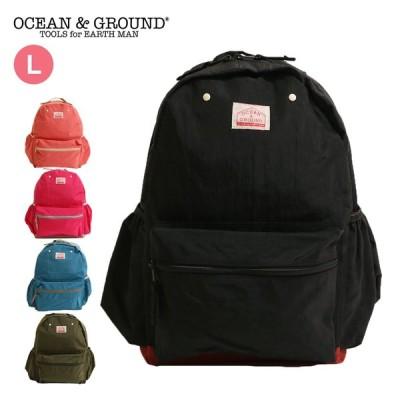 OCEAN&GROUND オーシャンアンドグラウンド リュック DAYPACK GOODAY(L)バッグ メール便不可