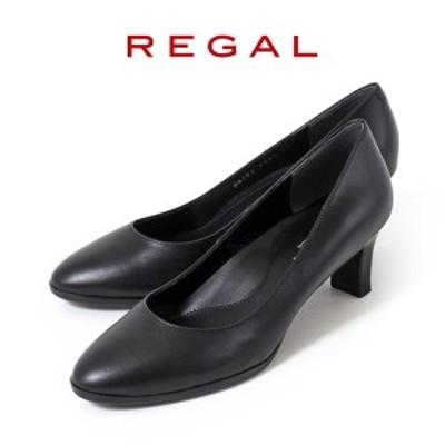 リーガル レディース パンプス 靴 本革 フォーマル REGAL F14J AE ブラック 黒 ヒール 仕事 ビジネス オフィス リクルート 就職活動