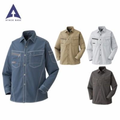 アタックベース ATACK BASE 551-6 長袖シャツ