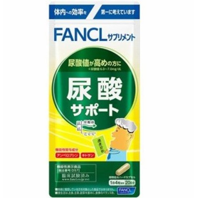ファンケル 尿酸サポート 20日分 80粒 まとめ買い(×2) サプリメント|4908049468811