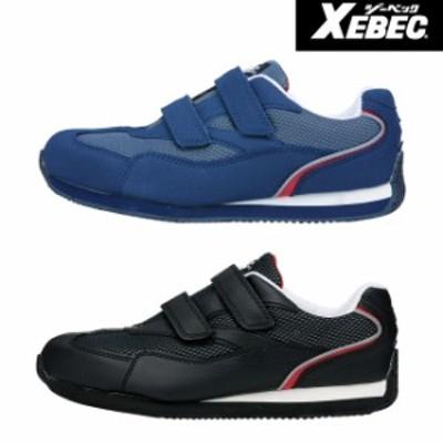 XEBEC ジーベック 安全靴 85102 | ブーツ シューズ 靴 現場 作業靴 作業用 作業 メンズ レディース ワークブーツ ワークシューズ
