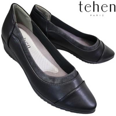 テーン tehen TN5432 ブラック レディース パンプス モールドパンプス シューズ 靴 婦人靴 3.5cmヒール madras