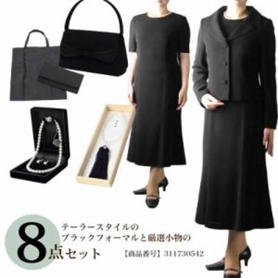 テーラースタイルのブラックフォーマルと厳選小物の8点セット(311730542)|ブラックフォーマル 大きいサイズ レディース 喪服 礼服 ワンピ